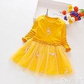 女童連身裙春裝2021新款兒童秋季長袖童裝女孩繡花火烈鳥公主裙子 小天使