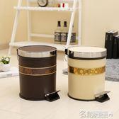 垃圾桶 創意歐式家用垃圾桶腳踏式客廳臥室廚房衛生間大號可愛垃圾筒帶蓋 名創家居館DF