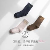 中筒襪 女士棉襪子加厚毛圈襪中筒加絨毛巾襪休閒冬季日系打底長襪3雙裝