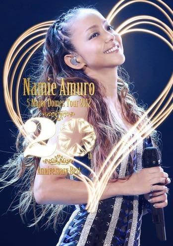 安室奈美惠 2012五大巨蛋巡迴演唱會~20th Anniversary Best~ DVD 免運 (購潮8)