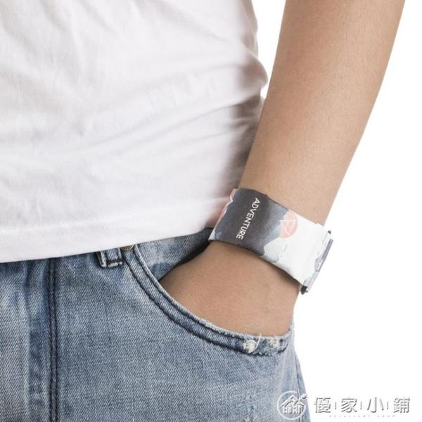 Cajiso新型創意紙手錶papr watch德國黑科技杜邦紙質智慧手錶 優家小鋪