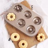 不黏6連圓形空心蛋糕模烘培甜甜圈模小面包烘焙模具雙面不沾烤盤 居家物語igo