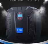 車載充氣泵便攜式小轎車12V加氣泵汽車電動輪胎多功能高壓打氣筒   圖拉斯3C百貨