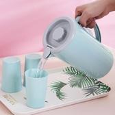 保溫壺 冷水壺大容量家用裝水杯塑料耐熱耐高溫果汁壺白開水瓶套裝涼水壺 - 古梵希