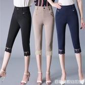 媽媽七分褲女夏季薄款褲子彈力高腰蕾絲女褲中年七分褲休閒長褲女 居家物语