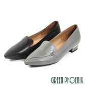 U50-29539 女款全真皮樂福鞋   流線型剪裁全真皮尖頭低粗跟樂福鞋【GREEN PHOENIX】