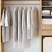 懶角落 透明防水衣服防塵罩家用掛式大衣袋防潮衣物保護套子61697