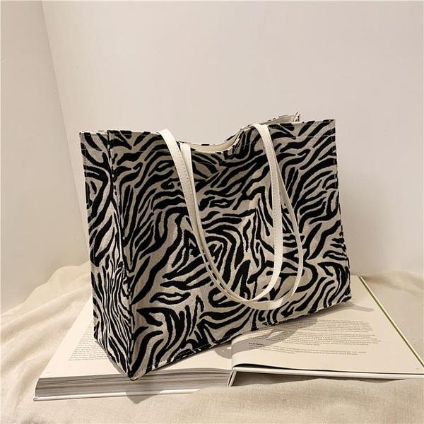 托特包 2020新款韓版斑馬紋包包女網紅托特包小眾設計大學生上課大容量包 快速出貨