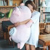 可愛天使豬公仔娃娃小豬豬玩偶大號抱枕毛絨玩具趴趴豬禮物 LN1462 【Sweet家居】