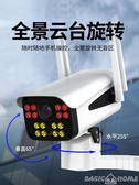 監控器室外攝像頭無線wifi可連手機遠程家庭高清夜視戶外套裝家用監控器  LX交換禮物