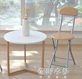 折疊椅便攜折疊凳家用餐椅凳子辦公椅電腦椅簡約休閒椅靠背椅YYP  蓓娜衣都