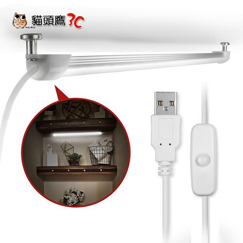 【貓頭鷹3C】USB 線控開關式 磁吸式超薄型LED燈管[USB-LI-01]