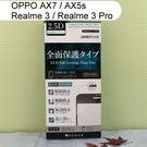 【ACEICE】滿版鋼化玻璃保護貼 OPPO AX7 / AX5s / realme 3 / realme 3 Pro (6.2吋) 黑