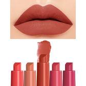 BBIA 個性炫彩旋轉唇筆-粉嫩炫彩系列-LR3玫瑰棕色 0.8g