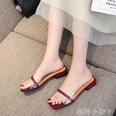 一字拖拖鞋休閒中粗跟露趾女夏季新款韓版百搭外穿時尚一字涼子 蘿莉小腳丫