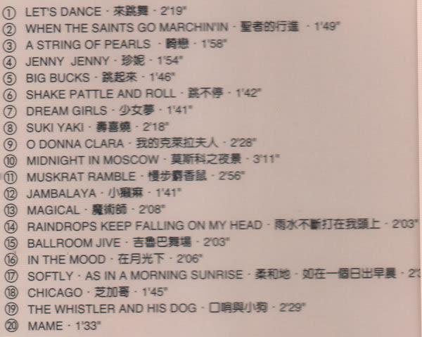 國際標準舞曲 14 吉魯巴 CD 免運 (購潮8)