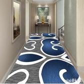 北歐可裁剪走廊地毯定制長方形門廳玄關過道賓館樓梯滿鋪床邊地墊 GD1333『Pink領袖衣社』