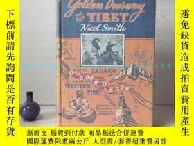 二手書博民逛書店[英文]西藏的金色門道罕見  Golden Doorway to