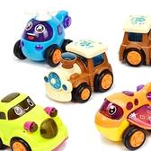 迴力車慣性車 兒童卡通小汽車飛機火車直升機4輛裝-321寶貝屋