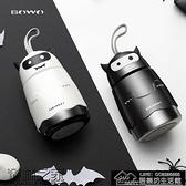 快速出貨 小惡魔保溫水杯子學生便攜男女韓版創意潮流不銹鋼可愛卡【2021鉅惠】
