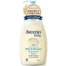 【原廠公司貨】美國 Aveeno 艾惟諾 嬰兒燕麥沐浴洗髮露354ml