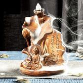 熏香爐創意倒流香家用室內香薰凈化空氣安神助眠陶瓷仿古  艾莎嚴選