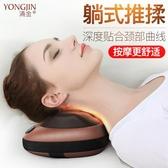 多功能頸椎按摩器電動枕頭