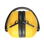 【敦煌樂器】SMERCH 防噪耳罩 可以伸縮方便攜帶 (黃色)