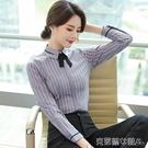 襯衫女長袖2020新款韓版簡約個性拼接撞色銀行裝工作服女襯衫職業 年前鉅惠