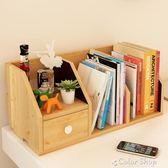 創意伸縮書架置物架桌面書柜兒童簡易桌上收納架小書架辦公組合架   color shopYYP