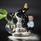 倒流香爐 陶瓷中式觀賞檀香爐家用室內禪意裝飾個性創意擺件【快速出貨】