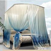 伸縮蚊帳U型家用公主風1.8m床1.5m米2米床支架加密加厚紋賬TA7035【雅居屋】