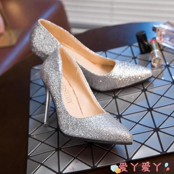 高跟鞋 鞋子2021新款女春秋百搭亮片秀禾服中式婚鞋新娘鞋高跟鞋女 細跟 愛丫 免運