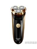 剃鬍刀電動刮胡刀男士充電式胡鬍刀頭智能刮胡子剃預刀