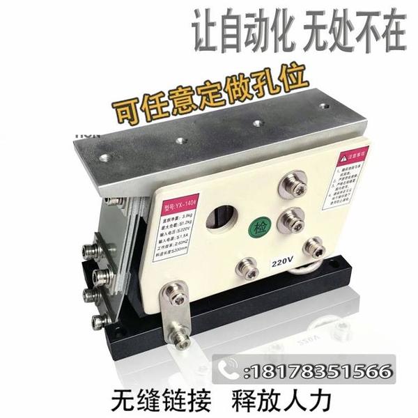 100直線直振送料器振動盤140 160 190