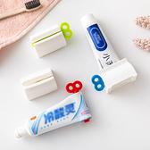 旋轉擠壓器 擠牙膏器 封口夾 擠壓器 手動擠牙膏 密封夾 創意軟管擠壓器【K083】慢思行