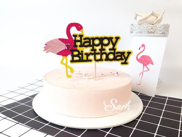 【發現好貨】紅鶴造型happy birthday字母生日快樂閃耀粉色璀璨火烈鳥 蛋糕插旗插牌 派對用品