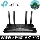 【南紡購物中心】TP-Link Archer AX10 AX1500 wifi 6 802.11ax Gigabit雙頻無線網路分享路由器