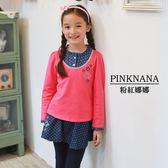 PINKNANA童裝-假兩件點點短版上衣37102