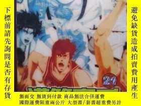 二手書博民逛書店罕見灌籃高手【21】Y85718 井上雄彥 出版1998