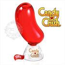 【SWEET!風靡全球經典遊戲】CANDY CRUSH甜美淡香精5ml-紅 [50065]