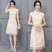 旗袍 夏新款少女改良版刺繡旗袍年輕修身低領氣質淑女洋裝 IV1933【極致男人】