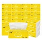 原木30包抽紙整箱嬰兒紙巾家用家庭裝衛生紙