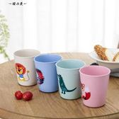 2個裝卡通小麥秸稈水杯兒童情侶牙刷杯漱口杯創意刷牙洗漱杯牙缸【櫻花本鋪】