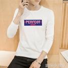 春季男士長袖T恤圓領印花純棉體桖韓版修身潮流打底衫學生上衣服 蘿莉小腳丫