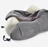 記憶棉u型枕便攜旅行飛機枕頭u形護脖子頸椎頸部靠枕護頸枕 童趣潮品