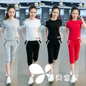 2018夏季新款韓版修身顯瘦短袖七分褲運動服兩件休閑運動套裝女夏