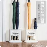 雨傘瀝乾收納架家用傘支架雨傘架 可拆硅藻泥雨傘瀝水收納架放傘架雨傘桶color shopYYP