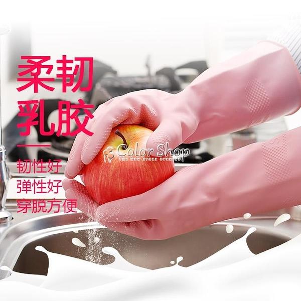 家務廚房清潔洗碗洗衣防水薄款光裏乳膠手套 快速出貨