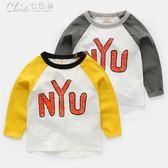 男童竹節棉長袖T恤童裝兒童女童寶寶打底衫小童「Chic七色堇」